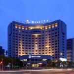 Jinjiang Metropolo Hotel,Shanghai, Tongji University, Shanghai