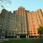 Hotel Pictures: Jin Jiang Hotel, Shanghai