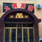 Jiuqi Hotel, Chengde