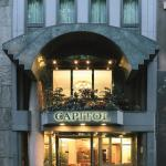 Hotel Capitol Milano, Milan