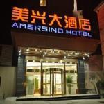 Shanghai Amersino Hotel, Shanghai