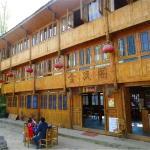 Longsheng Jindingge Inn,  Heping
