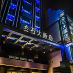 Golden Stone Hotel, Kaohsiung