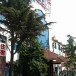 Beijing Qilu Business Hotel, Daxing