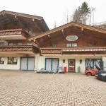 Appartements Moser by Easy Holiday, Saalbach Hinterglemm