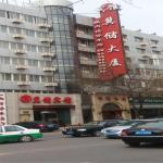 Chengde Jichu Hotel, Chengde