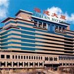Fujian Hotel, Beijing