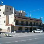 Hotel Pictures: Hostal Lucero, Cuevas del Almanzora