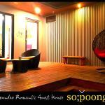 Sopoong Guesthouse, Busan