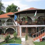 The Beautiful House, Veliko Tŭrnovo
