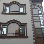 Fishtail Guest House,  Srinagar