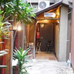 Foga Inn, 大阪