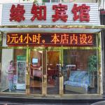 Yuanzhi Hotel, Beijing