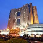 Qingdao Fuxin Hotel,  Qingdao