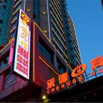 Chengde Hotel,  Chengde