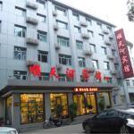 Chengde Shuntianhe Hotel, Chengde