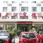 Chengde Shuntianhe Hotel Branch, Chengde