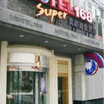 Motel 168 Shanghai Changping Road Branch,  Shanghai