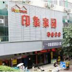 Yinxiangjiayuan Hotel,  Guangzhou