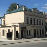 Hostel On Narimanova, Kazan
