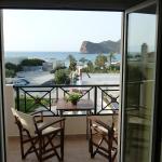 Mithos Apartments, Agia Marina Nea Kydonias