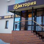 Victoria Hotel, Balakovo