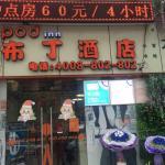 Pod Inn Hangzhou Gucui Road Branch, Hangzhou