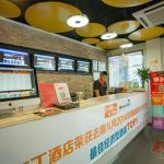 Pod Inn Hangzhou Wulin Square Airport Bus Stop Branch,  Hangzhou