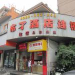 Pod Inn Hangzhou Shangtang Road Yunhe Square,  Hangzhou