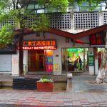 Pod Inn Hangzhou Xihu Nansongyu Road Branch, Hangzhou