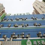 Hi Inn Beijing Bird Nest,  Beijing