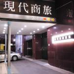 Modern Plaza Hotel, Kaohsiung