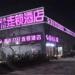 City 118 Hotel Xianghe Furniture City Branch,  Xianghe