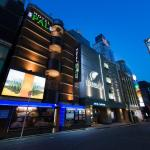 Hotel Moana Shinjuku (Adult Only),  Tokyo