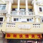 Heli Express Inn, Langfang