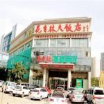 Qingdao Huazilin Motai Hotel, Qingdao