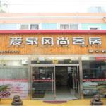 Aijia Fengshang Hotel Dayao, Qingdao
