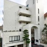 Hotel Showa Club,  Atami