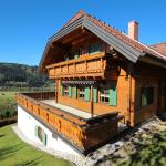 酒店图片: Landhaus Walzer, Öblarn