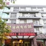 Yangyi Business Hotel, Suzhou