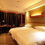 Wenzhou Wanrong Business Hotel,  Wenzhou