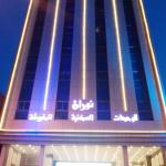 Nouran Hotel Apartments, Al Jubail