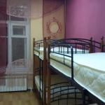 Green House Hostel,  Saint Petersburg