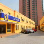 7Days Inn Beijing Liujiayao Station, Beijing