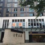 添增評論 - 7Days Inn Guangzhou Shangxiajiu Changshou Road Metro Branch