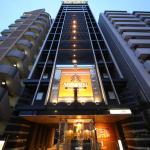 APA Hotel Higashi-Shinjuku-Ekimae, Tokyo