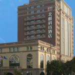 Beijing BUPT Hotel, Beijing