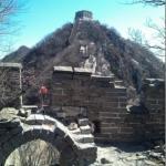 Beijing Duijiuyu Scenic Spot Xinmiaoyuan Rural Guesthouse, Changping