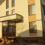 Guest House Pridneprovskiy, Kherson