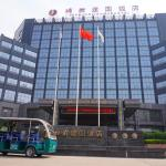 Fengyan Jianguo Hotel, Pingyao